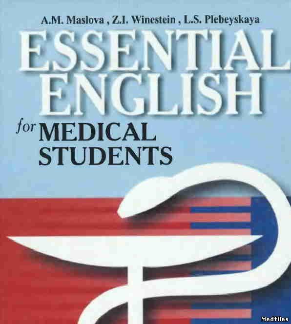 Учебник по английскому а.м.маслова